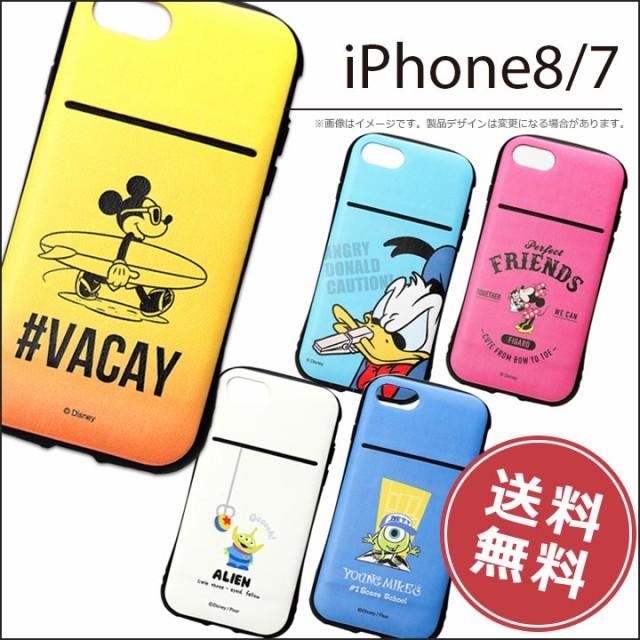 iPhone8 iPhone7 タフポケットケース アイフォン...