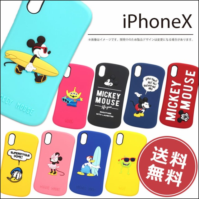 iPhoneX シリコンケース iphone10 iphoneX アイフ...