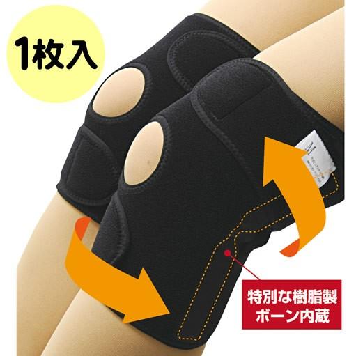 竹虎 かるがる膝ベルト(1枚入) 片足 膝関節...