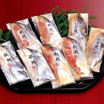 銀鱗物語4種セット[G-07]秋鮭甘味噌漬、しまほ...