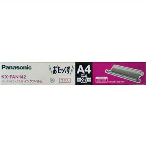 FAXインクリボン KX-FAN142/パナソニックPanason...