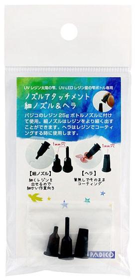 パジコ ノズルアタッチメント 細ノズル&ヘラ 太...
