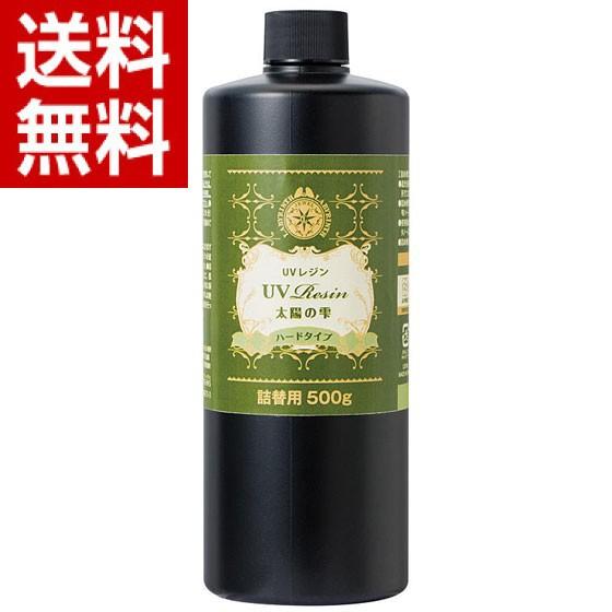 パジコ UVレジン 太陽の雫 詰替用 ハードタイプ 5...