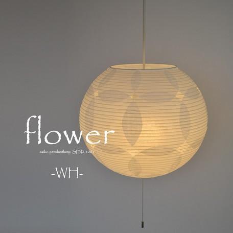 【日本製和紙照明】和風照明2灯ペンダントライト...