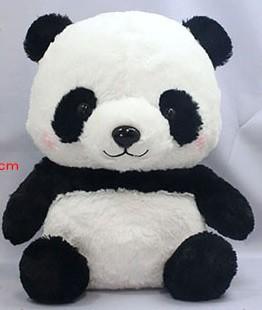 パンダの赤ちゃん BIG 座り 約35cm●● 【送...