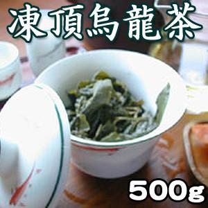 凍頂烏龍茶500g 正式検疫品 中国茶葉 台湾茶 花粉...