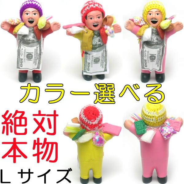エケコ人形 本物 Lサイズ20cm 幸せを呼ぶ 開運グ...