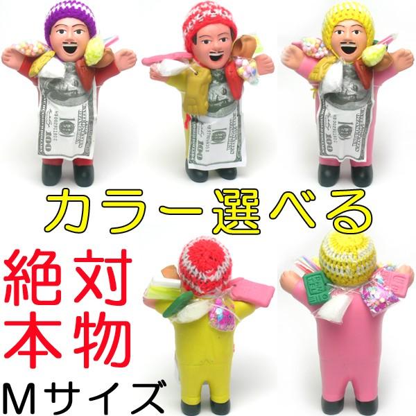 エケコ人形 本物 Mサイズ14cm 幸せを呼ぶ 開運グ...