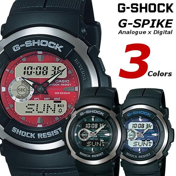 G-SHOCK ジーショック Gショック G-SPIKE Gスパイ...