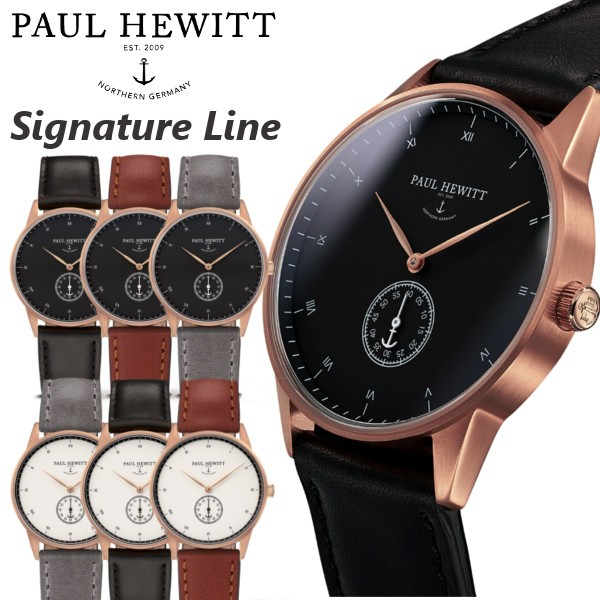PAUL HEWITT ポールヒューイット Signature Line...