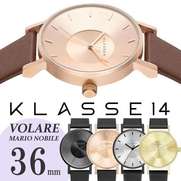 KLASSE14 クラス14 クラッセ 腕時計 VOLARE レザ...