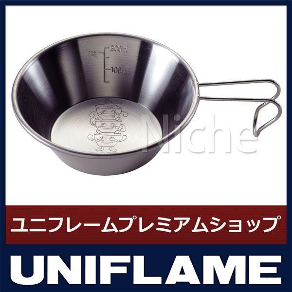 ユニフレーム UNIFLAME ダッチ3兄弟シェラカップ ...