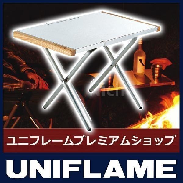 ユニフレーム 焚火テーブル ( 682104 )