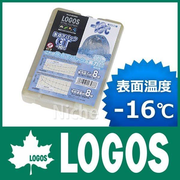 ロゴス 氷点下パック GT-16℃ ハード600g (816606...