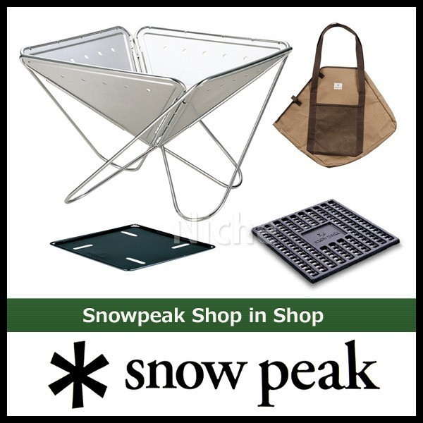 snow peak スノーピーク 焚火台M スターターセッ...