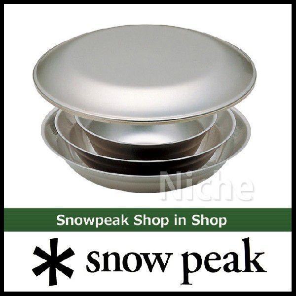 スノーピーク テーブルウェアセットL ( TW-021 )