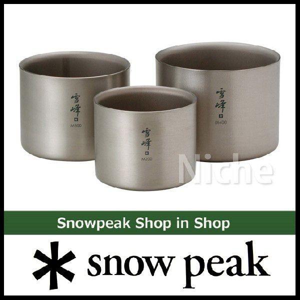 スノーピーク スタッキングマグ雪峰Mセット ( TW-...