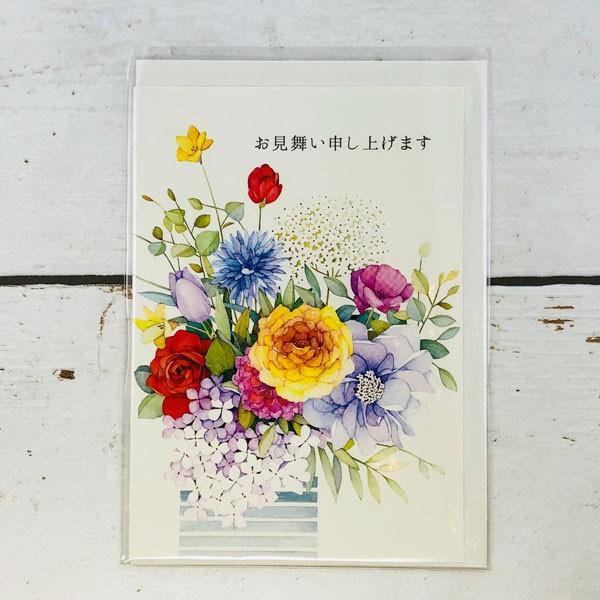 グリーティングカード お見舞い 花瓶の花 フロン...