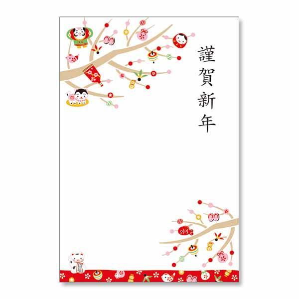 年賀ハガキ お正月飾り フロンティア