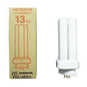 日立 コンパクト形蛍光ランプ 《パラライト2》 13...