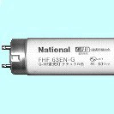 パナソニック スリムパルック蛍光灯 直管 24形 電...