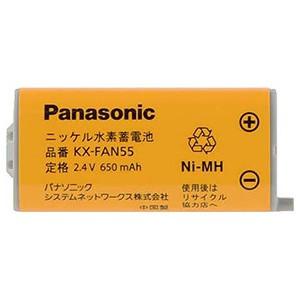 パナソニック コードレス子機用電池パック KX-FAN...