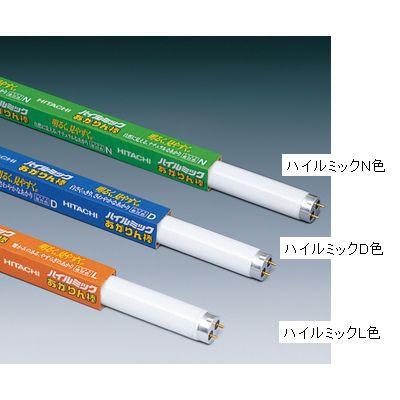 日立 3波長形蛍光ランプ スタータ形 40W形 ハイル...