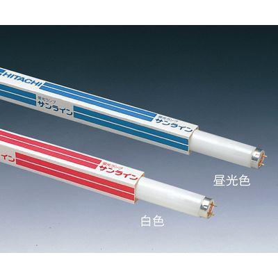 日立 蛍光ランプ スターター形 10W形 白色 G13 サ...