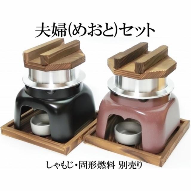 釜飯 ご自宅料亭セット 日本製 匠の技シリーズ ...