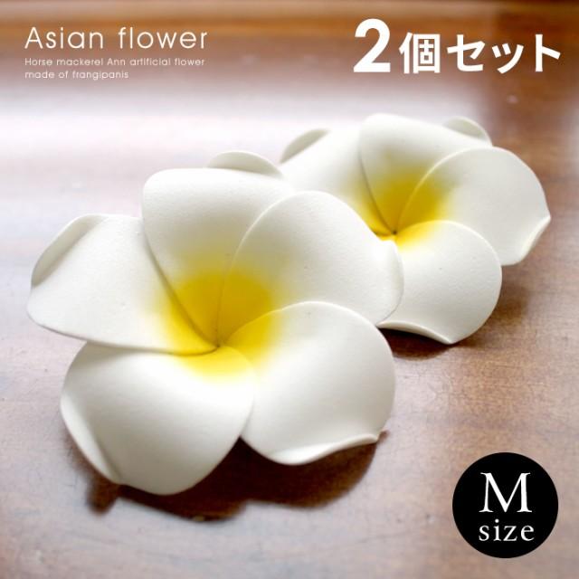 プルメリア 造花 花びら先端カールタイプ Mサイズ...
