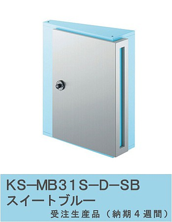 【nasta】 デザインポスト  ★ KS−MB31S...
