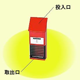 サントミ 【タテ型ポスト】 ST−50 レッド  ...