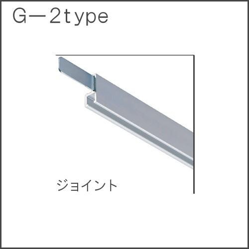 ジョイントピン  【タキヤ】 ピクチャーレール用 ...