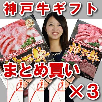 二次会 景品 肉 人気 パネル付 コンペ ● 神戸牛...