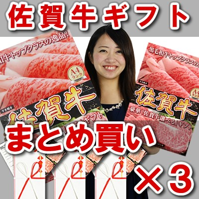 ボーリング大会 景品 肉 人気 パネル付 / 佐賀牛...