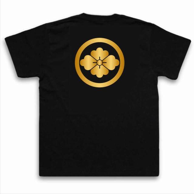 家紋TシャツのThe C'mon 【丸に花菱】 戦国武将 ...