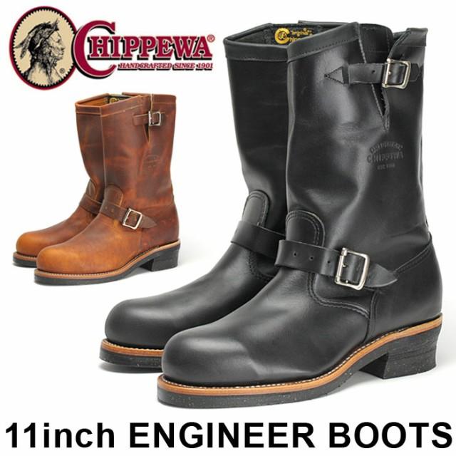 チペワ 11インチブーツ メンズ エンジニアブーツ ショートブーツ スチールトゥ・セーフティシューズ ビブラムソール ワークブーツ 黒 ブ