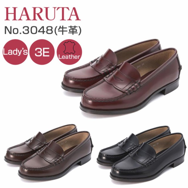 HARUTA 3048 ハルタ ローファー レディース ウィ...