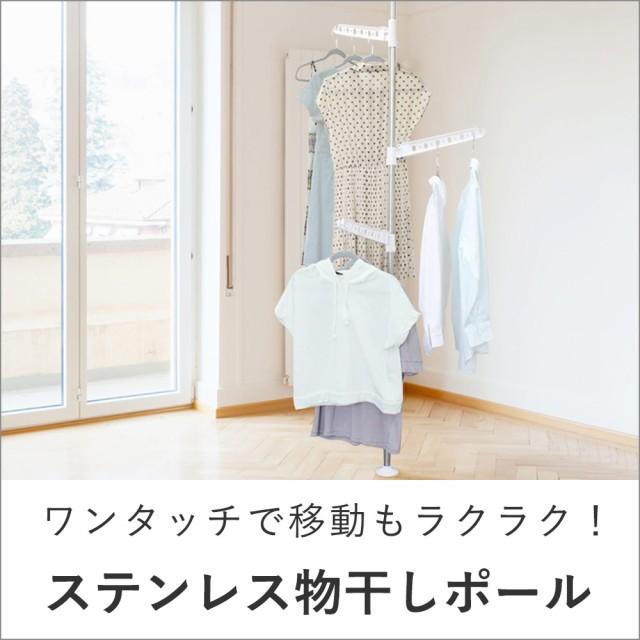 【送料無料】隙間収納家具 ワンタッチ式 突っ張り...
