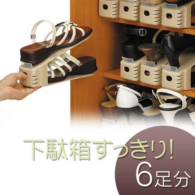【送料無料】【靴 収納 整理 シューズボックス 玄...