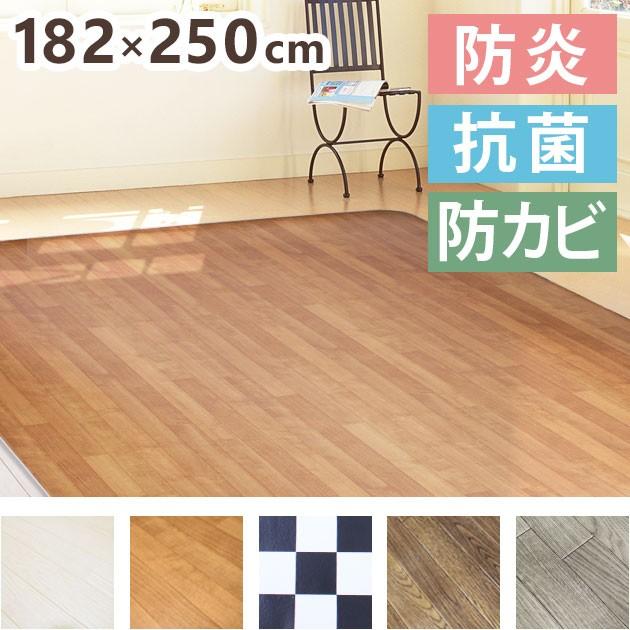 ◆【ダイニング テーブル 椅子 防音 断熱】フロー...
