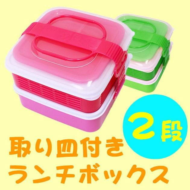【送料無料】【ピクニック ランチボックス バスケ...