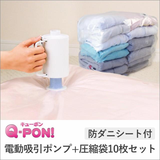 【送料無料】【布団圧縮袋 衣類圧縮袋 掃除機不要...