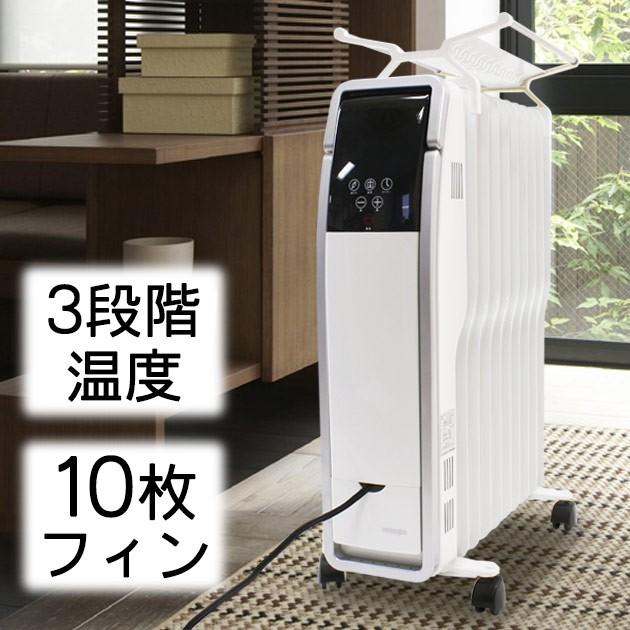 【送料無料】【オイルヒーター パネルヒーター 60...
