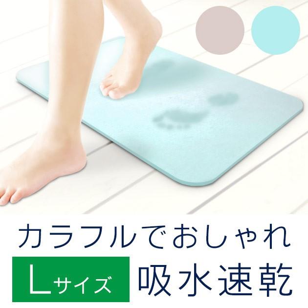 【送料無料】【バスマット 珪藻土 速乾 防カビ 防...