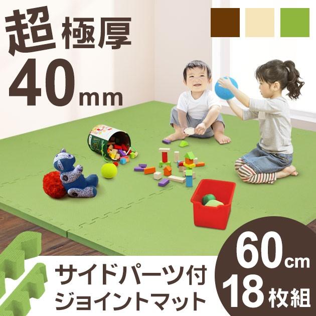 【送料無料】【ジョイント マット 大判 60cm 40mm...