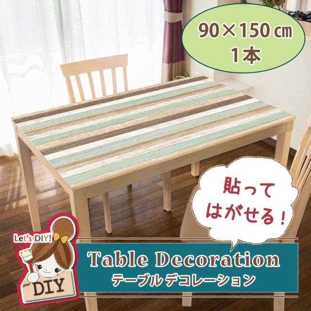 【送料無料】【テーブル デコレーション テーブル...
