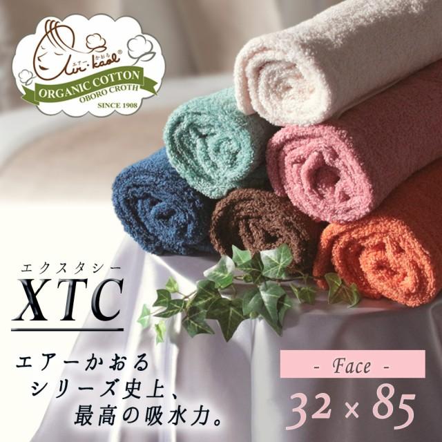 【送料無料】【エアー かおる タオル XTC 日本製 ...