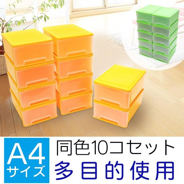 【送料無料】【収納 チェスト ボックス ケース 引...