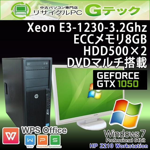 ゲーミングPC 中古 HP Z210 CMT Workstation Xeon...